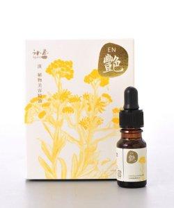 画像2: 漢 植物美容精油 艶EN 10ml
