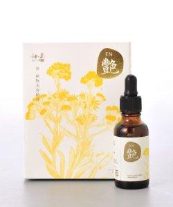 画像2: 漢 植物美容精油 艶EN 30ml